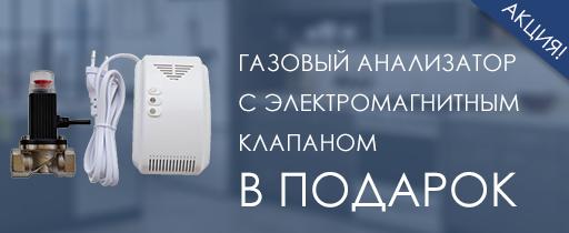 Газгольдер FAS Стандарт