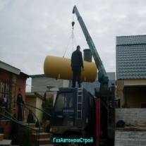 Установка в яму Чешского газгольдера 4850 лит. Deltagaz в город Видное