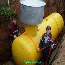 Закрепление к плите Чешского газгольдера в/г 4850 лит. Deltagaz в городе Руза 2010 год