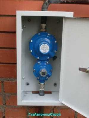 Установка газового редуктора