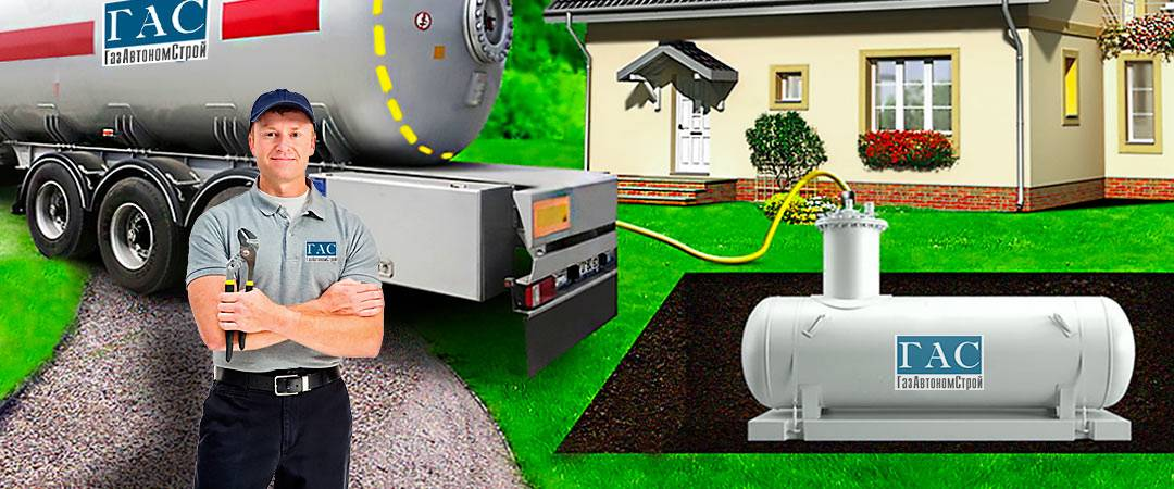 Автономное газовое отопление частного дома по доступным ценам!