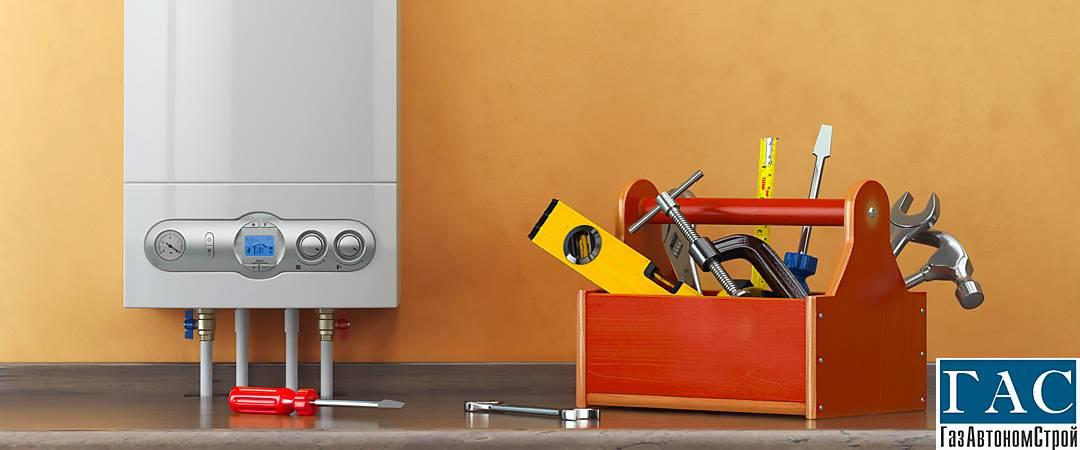 Заказывайте монтаж газового отопления прямо сейчас!