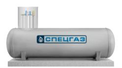 Газгольдер Спецгаз подземный (высокие патрубки 650 мм)